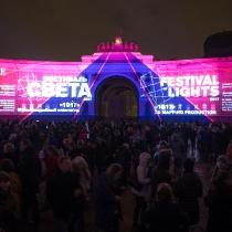 Фестиваль света 4 и 5 ноября 2017