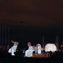 СКК и Московский Парк Победы